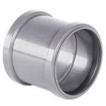 Муфта соединительная (диам. 50,110) 110 мм